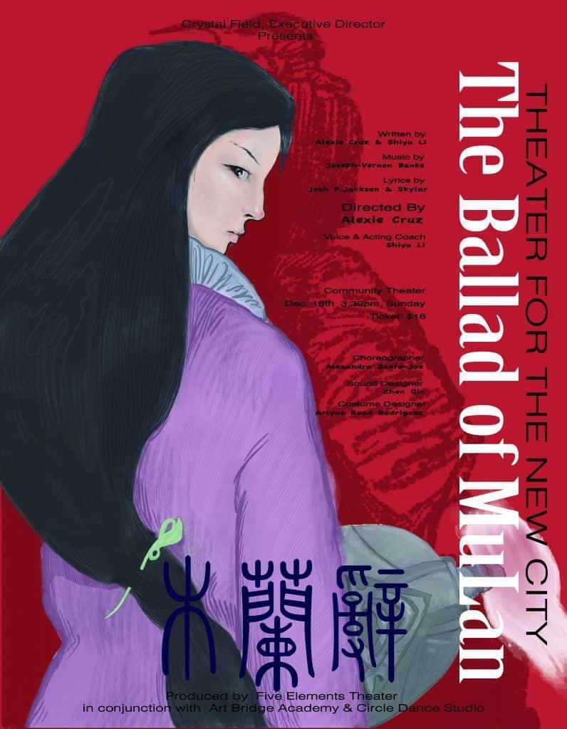 The Ballad of Mulan poster